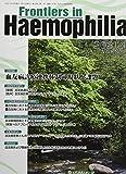 Frontiers in Haemophilia Vol.8 No.1(2021 座談会:血友病診療連携体制の現状と課題