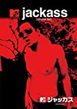 ジャッカス Vol.2[PJBF-1282][DVD]