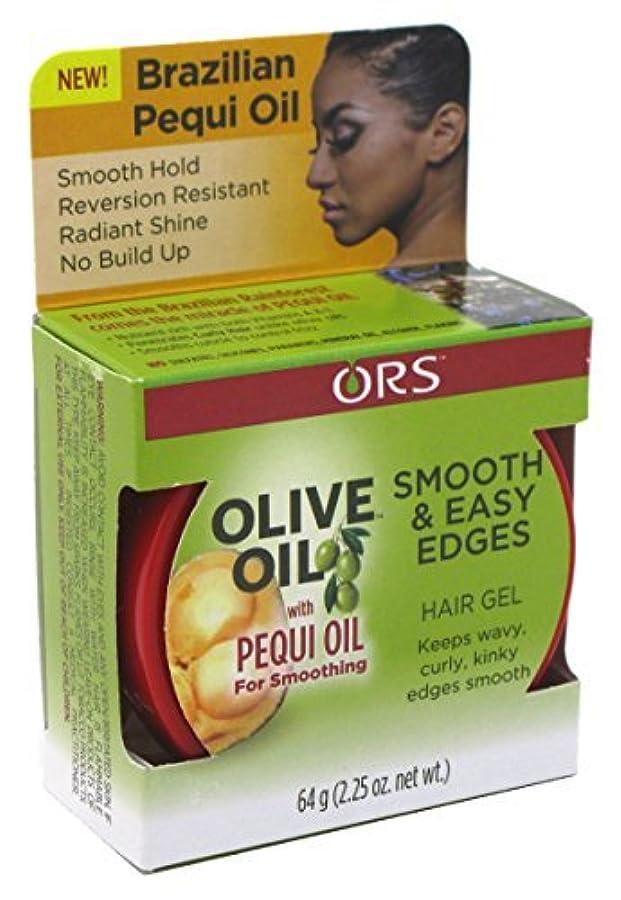 崇拝する背骨舞い上がるORS Black Olive Oil ORSオリーブオイルスムーズ&イージーエッジPequiオイル2.25オンスヘアジェル