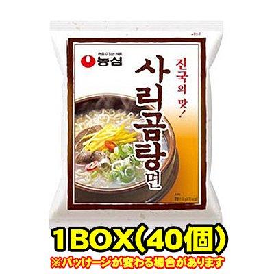 【ノンシム/農心】米サリコムタン麺 1BOX(40個入り)■