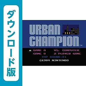 アーバンチャンピオン [WiiUで遊べるファミリーコンピュータソフト][オンラインコード]