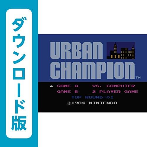 アーバンチャンピオン [WiiUで遊べるファミリーコンピュー...