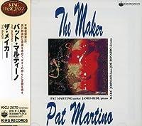 Maker【CD】 [並行輸入品]