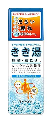 きき湯 カルシウム炭酸湯 気分のんびりラムネの香り 青空色の湯 360g 透明タイプ 入浴剤 (医薬部外品)