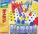 Challenge Price 498 ダイアモンド