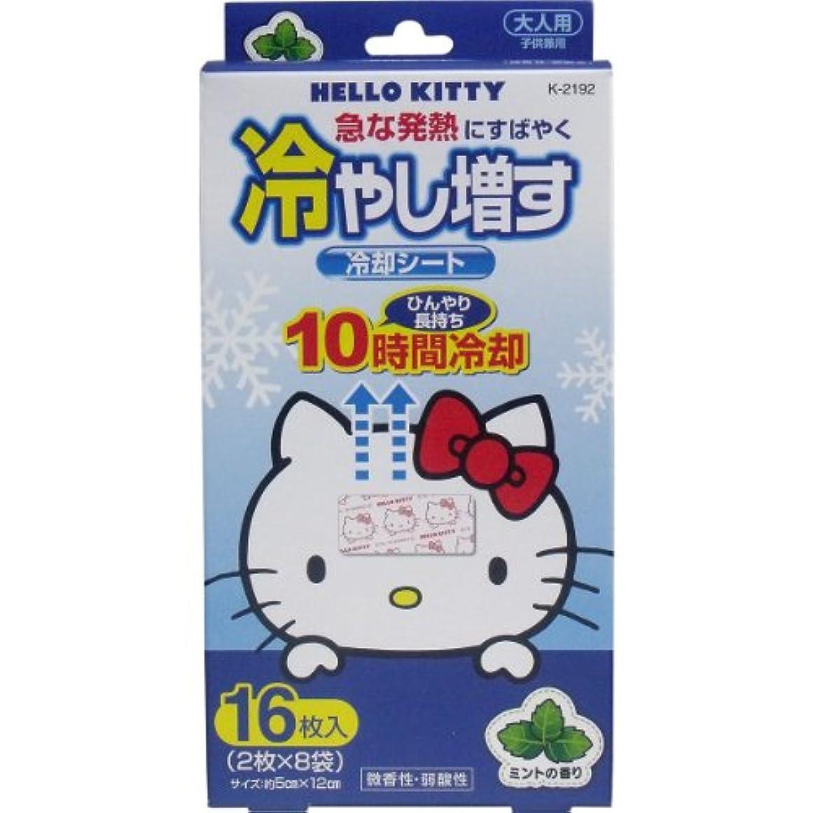浴室温度エントリハローキティ 冷やし増す 冷却シート 大人用 ミントの香り 16枚入×5個セット(管理番号 4971902921921)