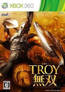 TROY無双 - Xbox360