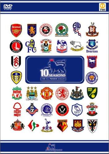 FA プレミアリーグ 10年史特別BOXセット (初回限定生産) [DVD]