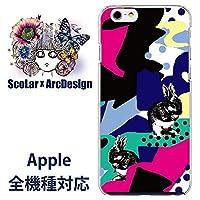 スカラー iPhone6 50033 デザイン スマホ ケース カバー テクノうさぎ かわいい ファッションブランド UV印刷