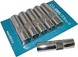 ダイヘン CO2/MAG溶接用部品、ノズルNo.8 U4167H01 (5個入り)