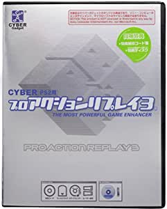 PS2用 プロアクションリプレイ3