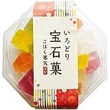 岡伊三郎商店 いろどり宝石菓 100g × 3個