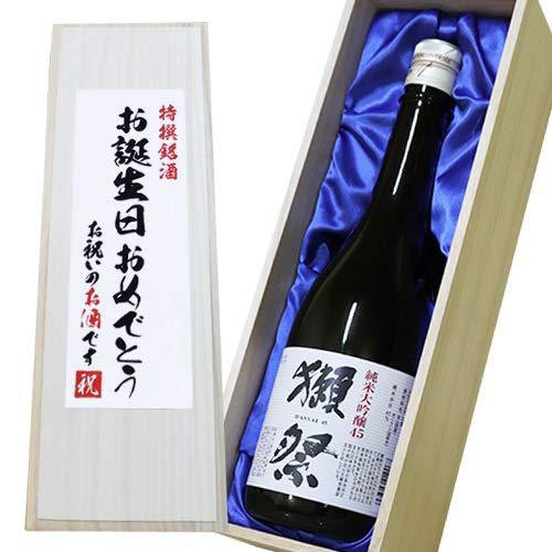 人気銘酒【お誕生日おめでとう】獺祭 純米大吟醸 磨き45 720 ml 桐箱入り(包装済みです)