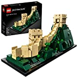 LEGO Architecture Great Wall of China Building Kit (551 Piece), Multicolor