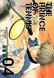 テニスの王子様完全版 Season2 4 (愛蔵版コミックス)