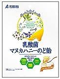 浅田飴 乳酸菌マヌカハニーのど飴 60g×6袋