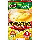クノール カップスープ コーンクリーム 8袋入