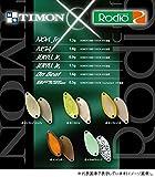 ティモンカラー! ロデオクラフト ノア 1.8g Rodio Craft NOA 05ダイゴミクス