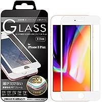 iPhone8 Plus 3D ガラスフィルム全面 保護 ソフトフレーム 飛散防止 9H 液晶ガラス 高透明 iPhone 8 Plus 対応 (ホワイト) 3D-I7SP-WHT242