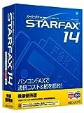 STARFAX 14 乗換優待版