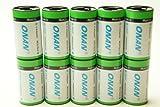《10個セット》単2電池アダプター