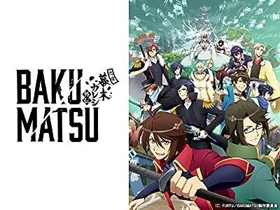 BAKUMATSU DVD