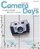 Camera days―アナログカメラ読本 (日本カメラMOOK)