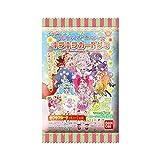 プリキュアオールスターズ キラキラカードグミ -15th Anniversary memories- 10個入 食玩・グミ (HUGっと!プリキュア)