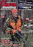 Guns&Shooting Vol.15 (ホビージャパンMOOK 927) 画像