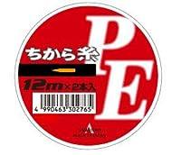 ヤマトヨテグス(YAMATOYO) PEライン PEちから糸 12m×2 1~7号 オレンジ