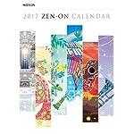 ゼンオン カレンダー 2017 壁掛け A2 ★特典付き★(チケットホルダー)
