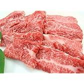 厳選 【 黒毛和牛 最高A5ランク 牝牛 限定 】 牛 カルビ 焼肉 200g [その他]