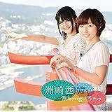 洲崎西 DJCD vol.1~熱海で(に)恋してアッチッチ~