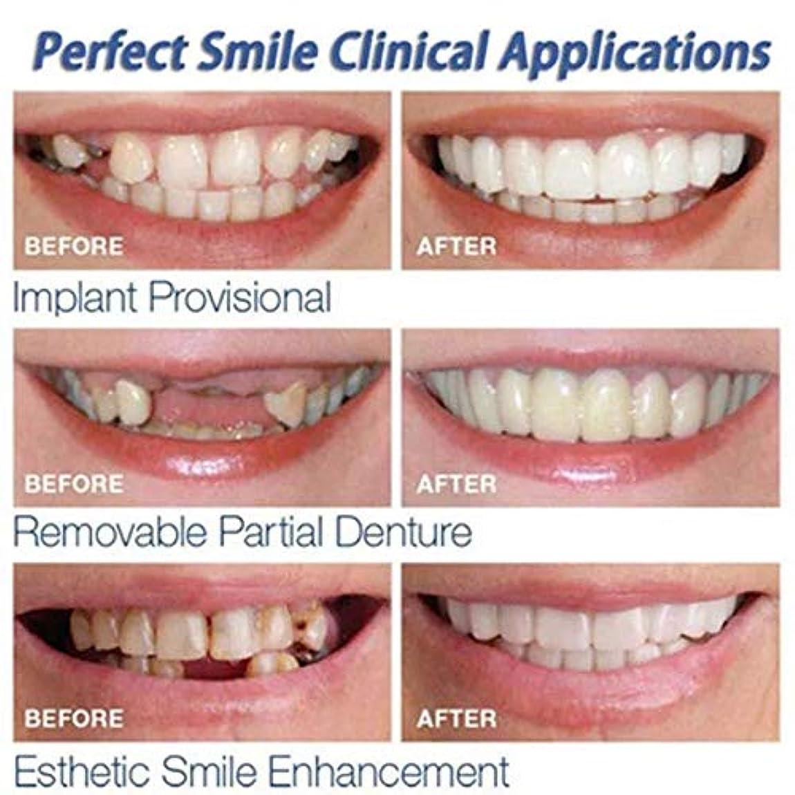 アジア人考慮キャプチャー上下歯シミュレーションブレース、第二世代シリコーン模擬歯、(プラスチックボックス、OPPバッグ付き),roundboxopp