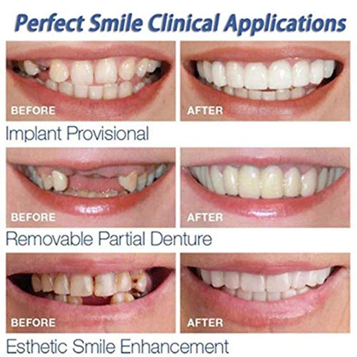 3PCS上下歯シミュレーションブレース、第2世代シリコーン模擬歯、(プラスチックボックス、OPPバッグ付き),Opppackaging