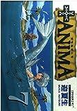 +anima 7 (電撃コミックス)