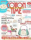 COTTON TIME (コットン タイム) 2013年 01月号 [雑誌] 画像