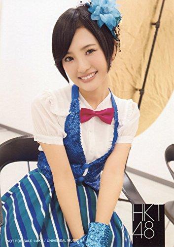 HKT48 公式生写真 控えめI love you ! 店舗特典 HMV? 【兒玉遥】