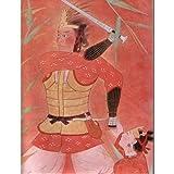 現代日本美術全集 14 愛蔵普及版 (14) 安田靫彦集