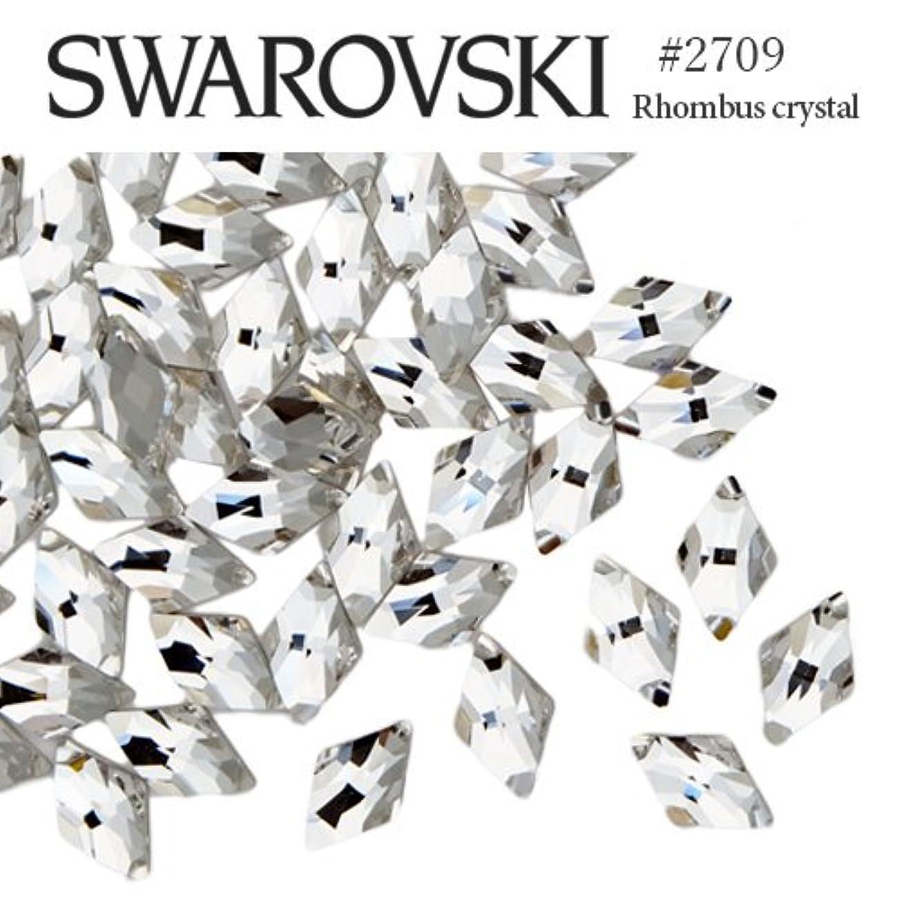 重要性脚本差別化するスワロ #2709 ダイヤ/ロンバス (ひし形) [クリスタル] 3粒入り スワロフスキー ラインストーン