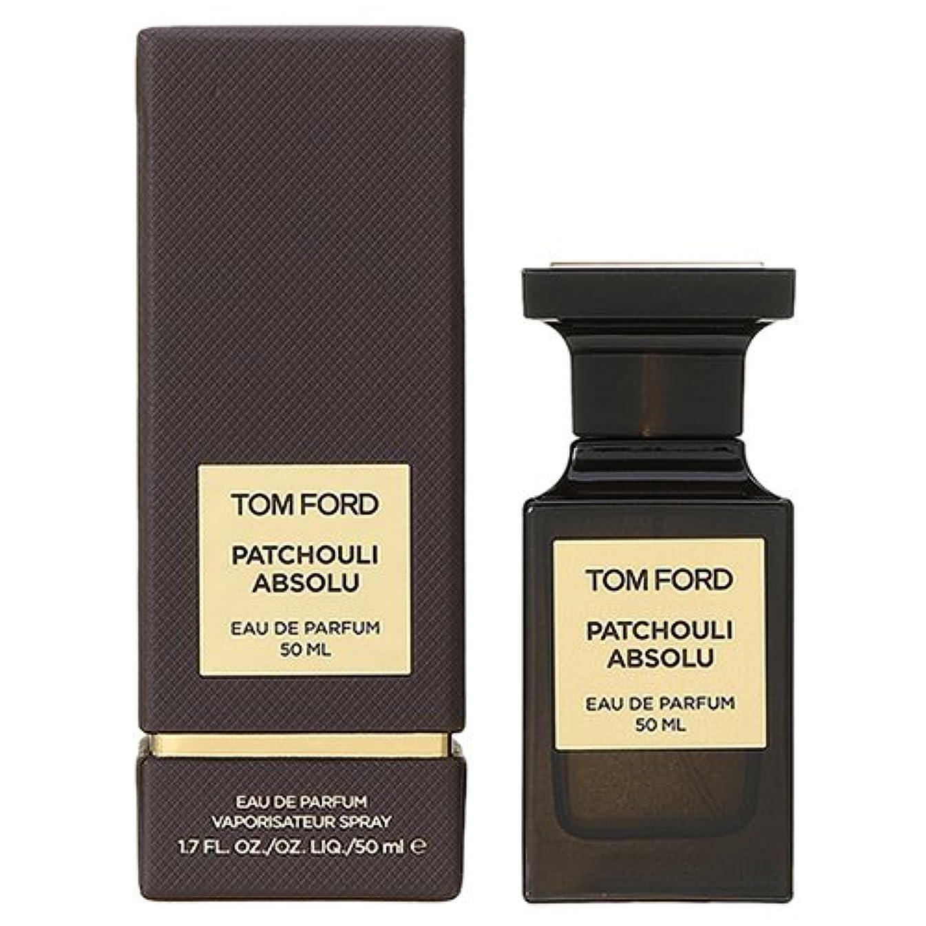 自動スプーン豊富なトム フォード ビューティ TOM FORD BEAUTY パチュリ アブソリュ オード パルファム スプレィ EDP 50mL 【並行輸入品】