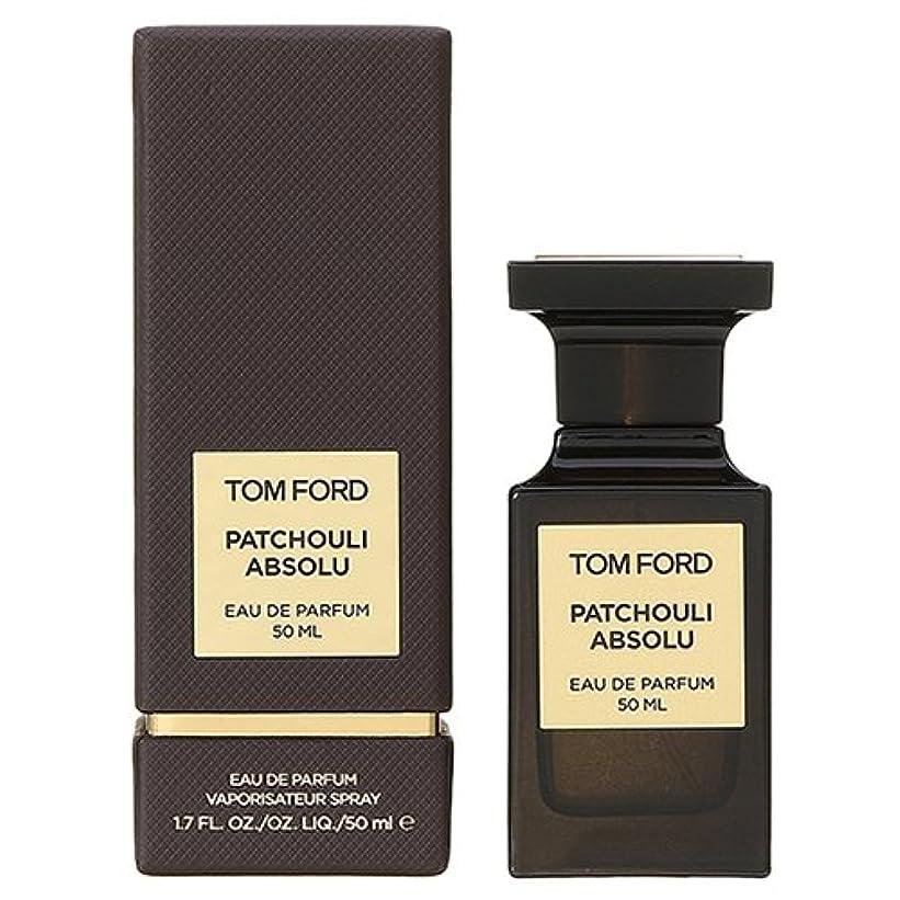 才能神経衰弱ちょうつがいトム フォード ビューティ TOM FORD BEAUTY パチュリ アブソリュ オード パルファム スプレィ EDP 50mL 【並行輸入品】