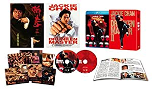 酔拳2 HDデジタル・リマスター ブルーレイ アルティメット・コレクターズ・エディション (2枚組) [Blu-ray]