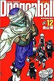 DRAGON BALL 完全版 12 (ジャンプコミックス)