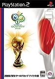 「2006 FIFA ワールドカップ ドイツ大会」の画像
