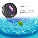 Azomovicスマホレンズ 3in1 (0.63倍広角レンズ、198°魚眼レンズ、15×マクロレンズ) カメラレンズキット クリップ式 iPhone、Samsung、Sony、Android スマートフォン、タプレットなどに対応 …