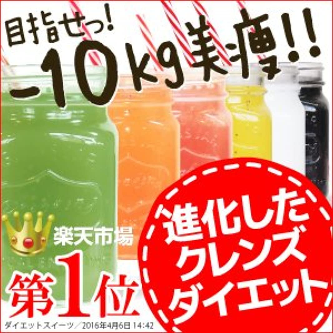 healthylife クレンズダイエット 青りんご風味
