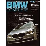 BMWコンプリート vol.37 衝撃の新型7シリーズ超詳報/人気の3シリーズ完全ガイド/X6 (Gakken Mook)