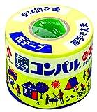 ニチバン 布テープ コンパル 50mm×10m巻 CPN2-50 黄色