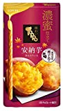 ロッテ 味わい濃蜜トッポ(安納芋) 2袋入 ×10個